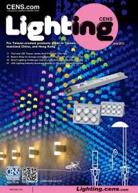 CENS Lighting (2014-06 Edition)