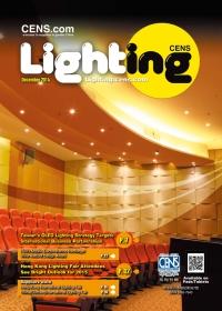 CENS Lighting (2014-12 Edition)