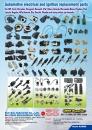 Taipei Int'l Auto Parts & Accessories Show (AMPA)