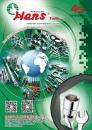 Taipei Int'l Auto Parts & Accessories Show (AMPA) HANS TOOL INDUSTRIAL CO., LTD.