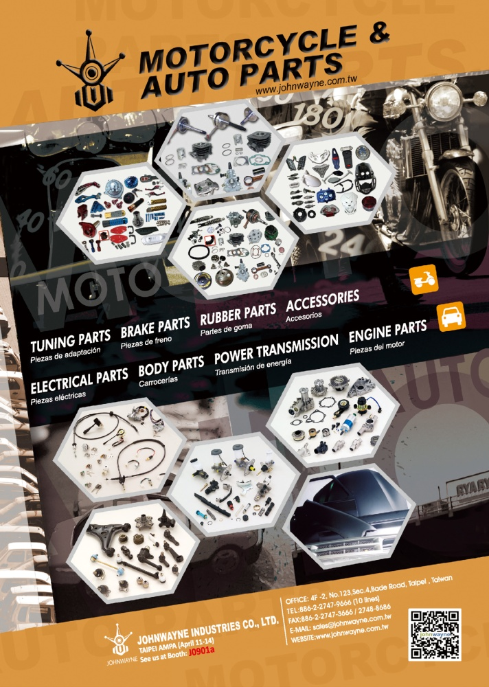 Taipei Int'l Auto Parts & Accessories Show (AMPA) JOHNWAYNE INDUSTRIES CO., LTD.