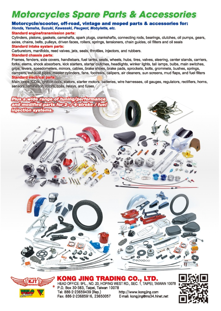 Taipei Int'l Auto Parts & Accessories Show (AMPA) KONG JING TRADING CO., LTD.
