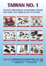 Taipei Int'l Auto Parts & Accessories Show (AMPA)