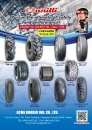 Taipei Int'l Auto Parts & Accessories Show (AMPA) ACME RUBBER IND. CO., LTD.