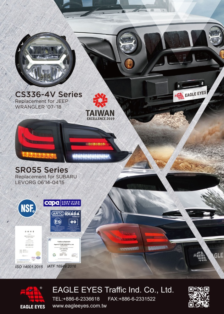Taipei Int'l Auto Parts & Accessories Show (AMPA) EAGLE EYES TRAFFIC INDUSTRIAL CO., LTD.