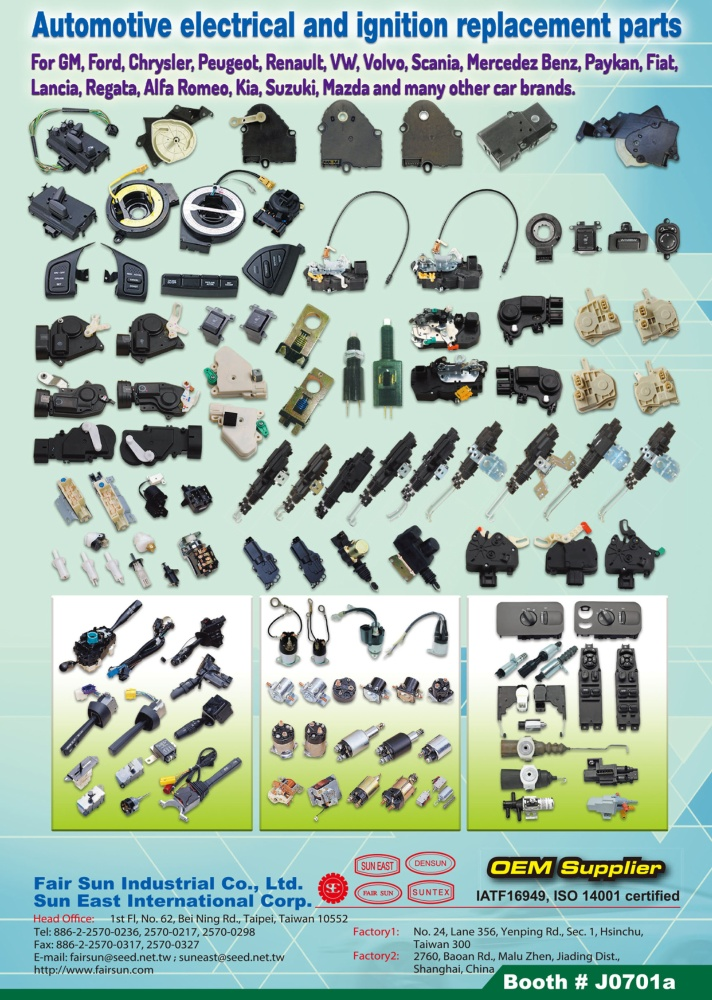Taipei Int'l Auto Parts & Accessories Show (AMPA) FAIR SUN INDUSTRIAL CO., LTD.