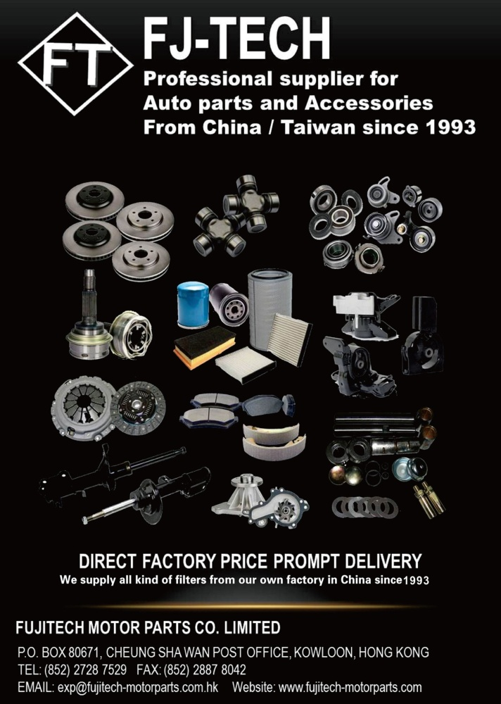 Taipei Int'l Auto Parts & Accessories Show (AMPA) FUJITECH MOTOR PARTS CO., LTD.