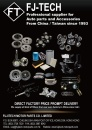 Taipei Int'l Auto Parts & Accessories Show (AMPA) FUJITECH MOTOR PARTS CO., LTD.