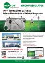 Taipei Int'l Auto Parts & Accessories Show (AMPA) HAN YALE IND. CO., LTD.