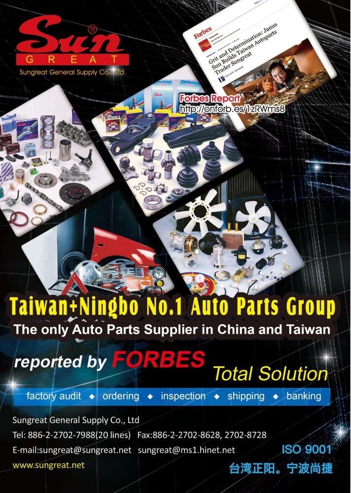 Taipei Int'l Auto Parts & Accessories Show (AMPA) SUNGREAT GENERAL SUPPLY CO., LTD.