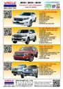 Taipei Int'l Auto Parts & Accessories Show (AMPA) UNITYCOON CO., LTD.