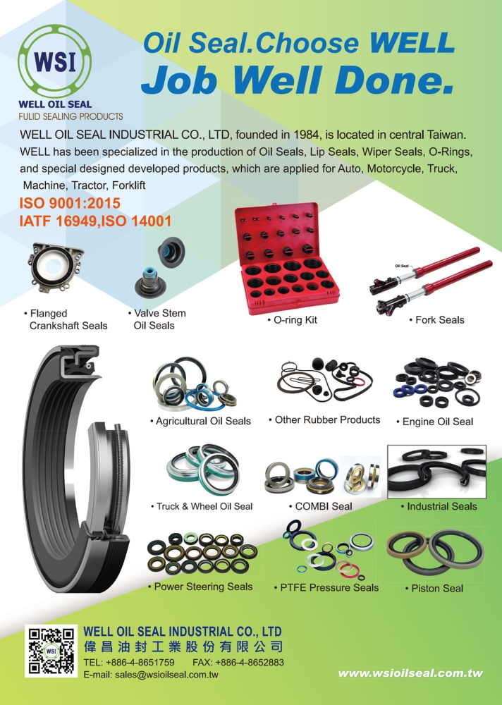 Taipei Int'l Auto Parts & Accessories Show (AMPA) WELL OIL SEAL INDUSTRIAL CO., LTD.