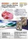 Cens.com CENS Hardware AD DELTA PLASTICS CO., LTD.