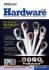 CENS.com CENS Hardware