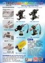台北国际木工机械暨木工材料展 光美光电有限公司