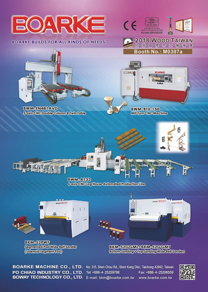 Taipei Int'l Woodworking Machinery & Suppliers Show PO CHIAO INDUSTRY CO., LTD.