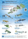 Taipei Int'l Machine Tool Show