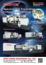 Taipei Int'l Machine Tool Show ARCO CHEER ENTERPRISE CO., LTD.