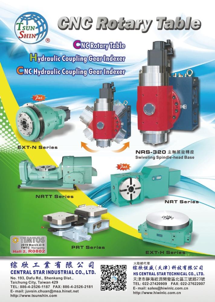 Taipei Int'l Machine Tool Show CENTRAL STAR INDUSTRIAL CO., LTD.