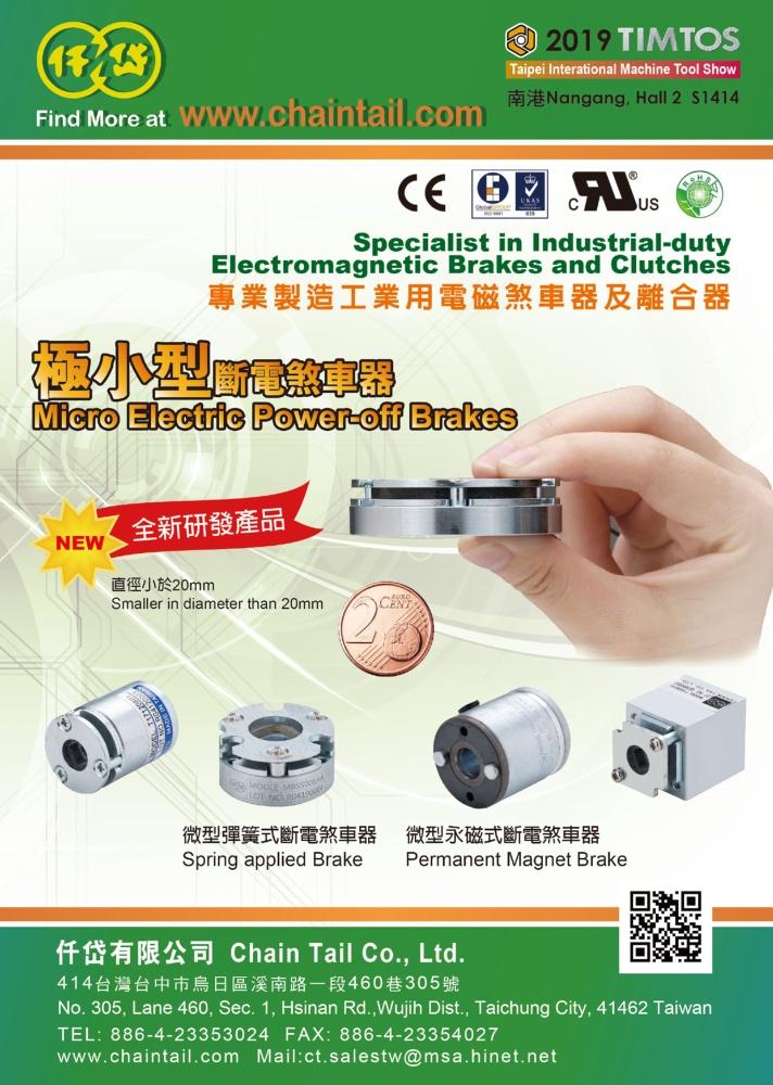 Taipei Int'l Machine Tool Show CHAIN TAIL CO., LTD.