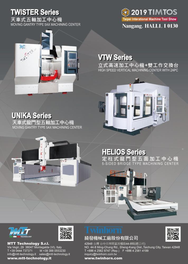 Taipei Int'l Machine Tool Show CHI-FA MACHINERY MANUFACTURER CO., LTD.