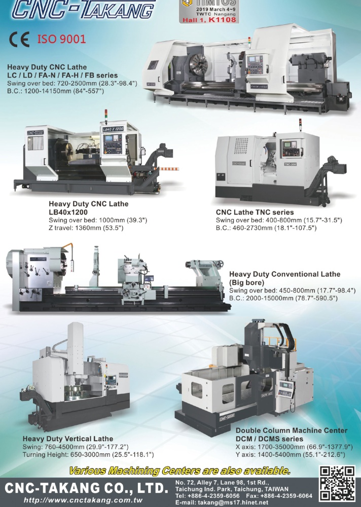 Taipei Int'l Machine Tool Show CNC-TAKANG CO., LTD.