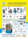 Taipei Int'l Machine Tool Show DA JIE ELECTRICITY MACHINERY INDUSTRIAL CO., LTD.