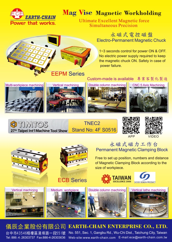 Taipei Int'l Machine Tool Show EARTH-CHAIN ENTERPRISE CO., LTD.