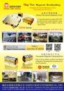 Taipei Int'l Machine Tool Show EARTH-CHAIN ENTERPRISE CO., LTD.