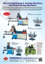 Taipei Int'l Machine Tool Show FORNG WEY MACHINERY CO., LTD.