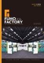 Taipei Int'l Machine Tool Show FUHO FACTORY CO., LTD.
