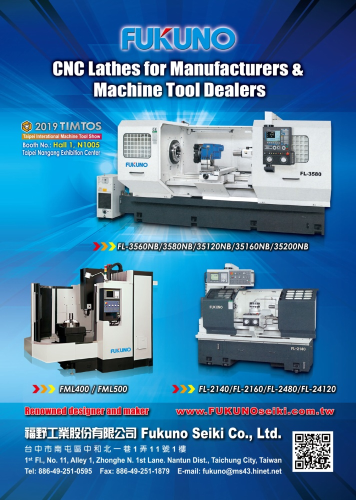 Taipei Int'l Machine Tool Show FUKUNO SEIKI CO., LTD.