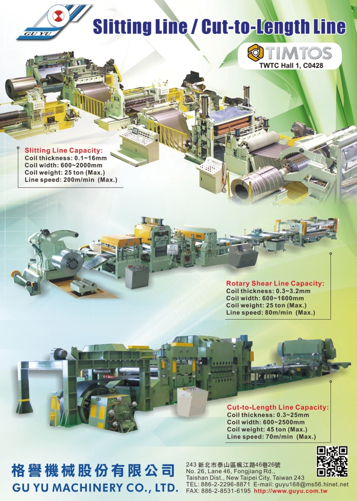 Taipei Int'l Machine Tool Show GU YU MACHINERY CO., LTD.