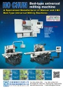 Taipei Int'l Machine Tool Show HO CHUN MACHINERY CO., LTD.