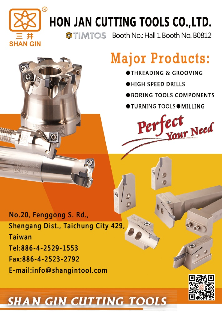 Taipei Int'l Machine Tool Show HON JAN CUTTING TOOLS CO., LTD.