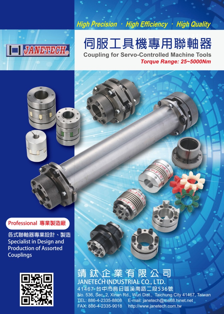 Taipei Int'l Machine Tool Show JANETECH INDUSTRIAL CO., LTD.