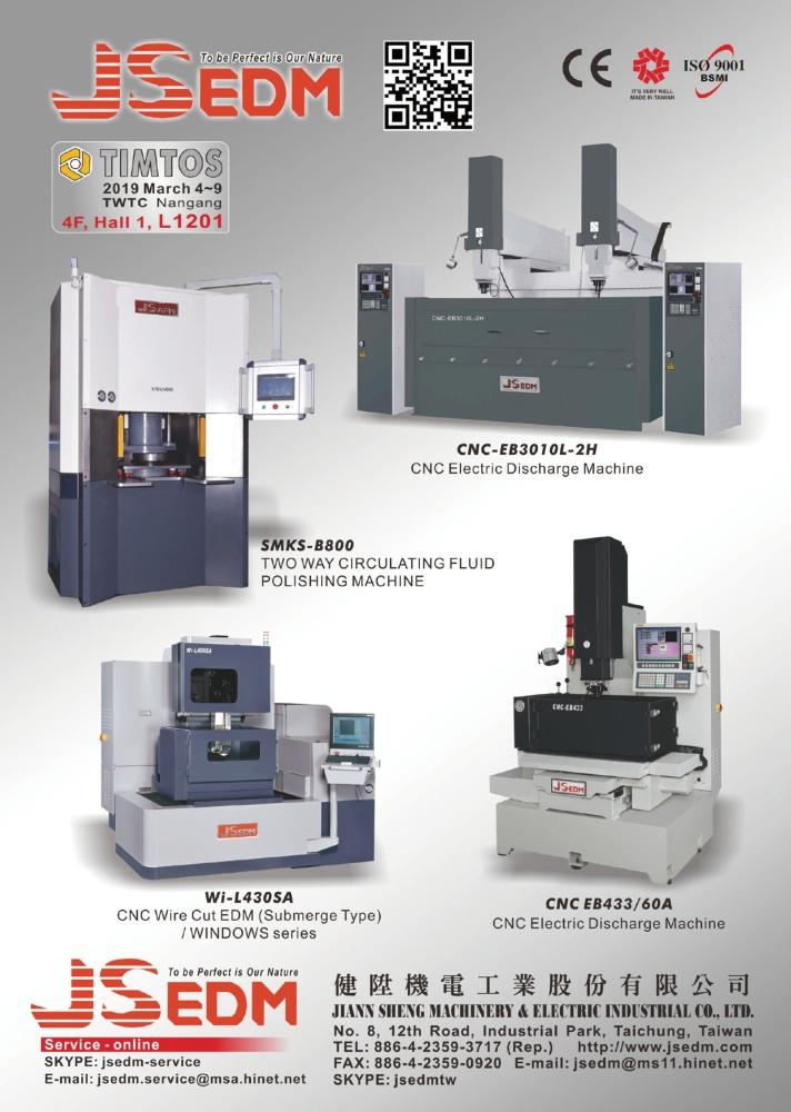 Taipei Int'l Machine Tool Show JIANN SHENG MACHINERY & ELECTRIC INDUSTRIAL CO., LTD.