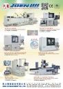 Taipei Int'l Machine Tool Show JOEN LIH MACHINERY CO., LTD.