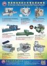 Taipei Int'l Machine Tool Show JYH YIH ELECTRIC ENTERPRISE CO., LTD.