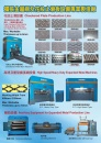 Taipei Int'l Machine Tool Show KEN GI INDUSTRIAL CO., LTD.