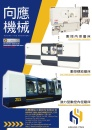 Taipei Int'l Machine Tool Show LUMAX MACHINERY CO., LTD.