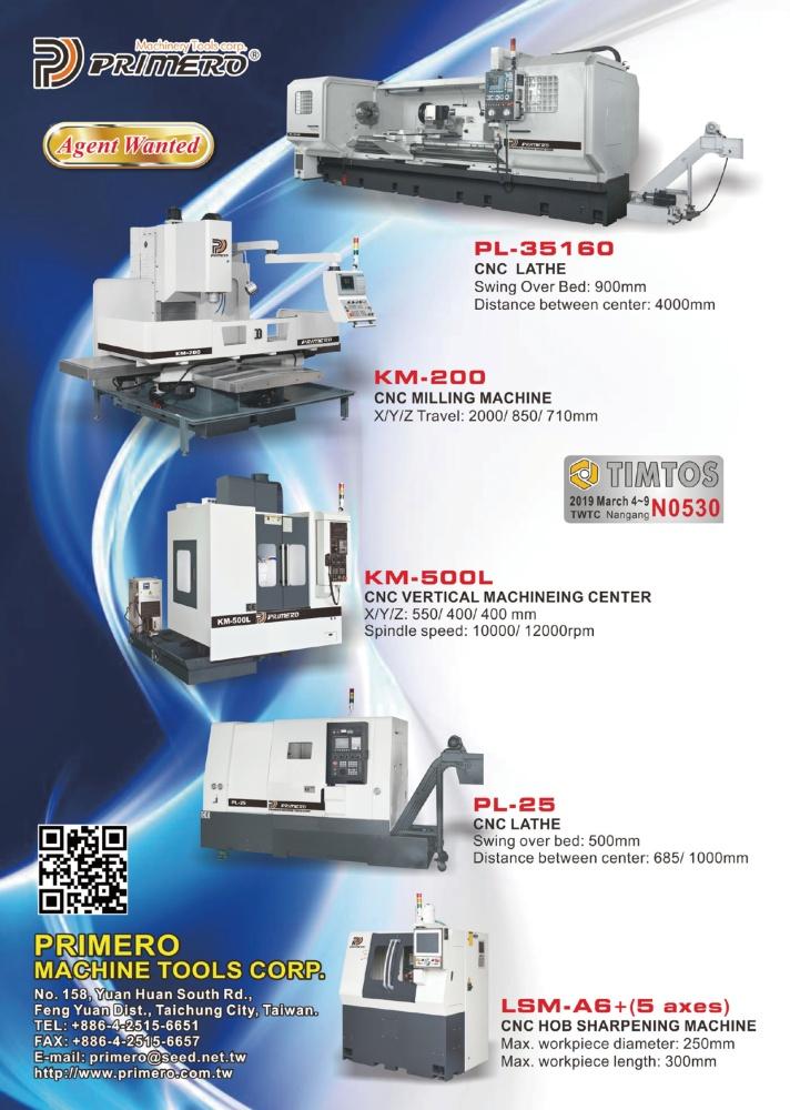 Taipei Int'l Machine Tool Show PRIMERO MACHINE TOOLS CORP.