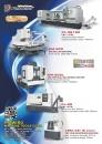 台北國際工具機展 龍閣機械有限公司