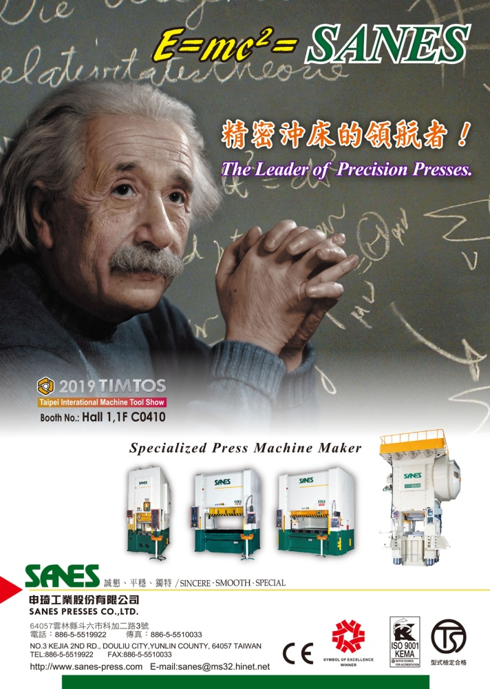 Taipei Int'l Machine Tool Show SANES PRESSES CO., LTD.
