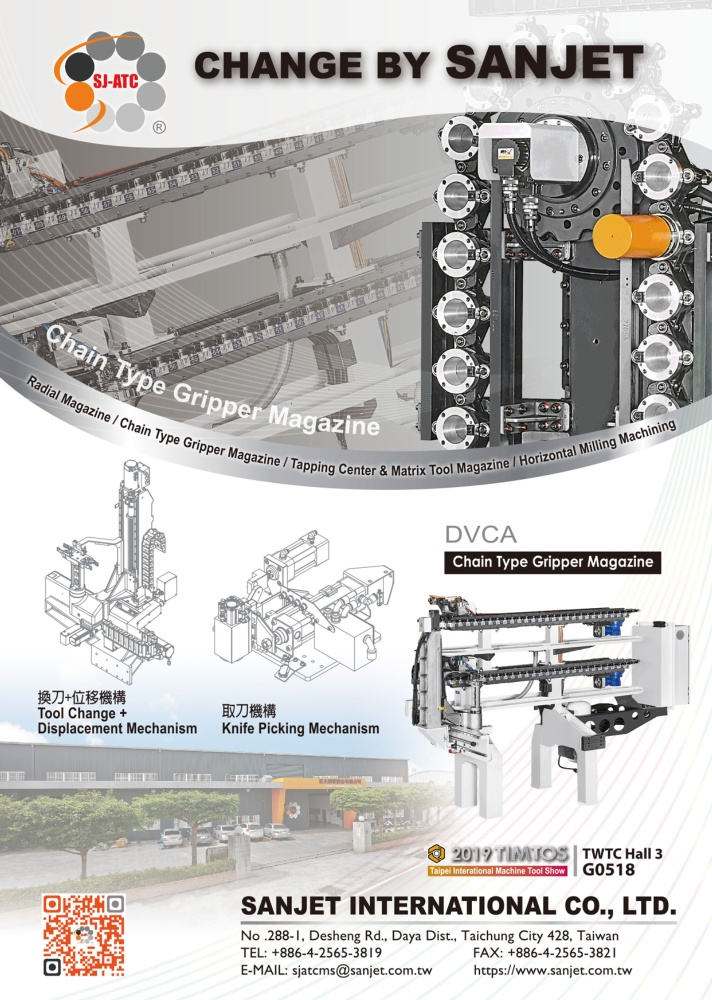 Taipei Int'l Machine Tool Show SANJET INTERNATIONAL CO., LTD.