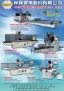 Taipei Int'l Machine Tool Show SUNNY MACHINERY CO., LTD.