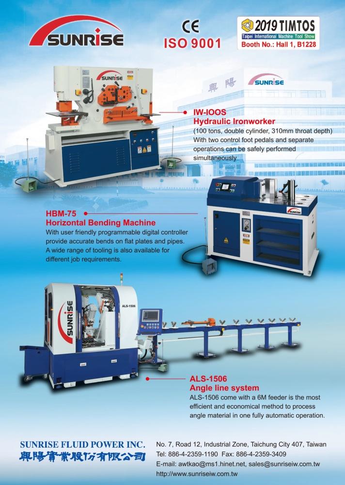 Taipei Int'l Machine Tool Show SUNRISE FLUID POWER INC.