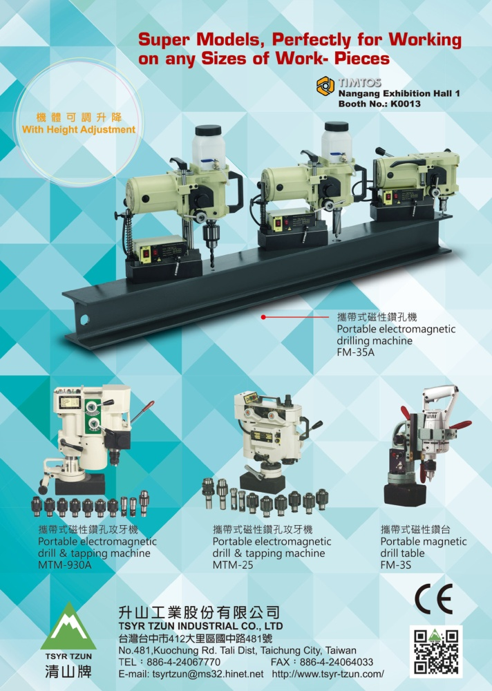 Taipei Int'l Machine Tool Show TSYR TZUN INDUSTRIAL CO., LTD.