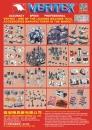 Taipei Int'l Machine Tool Show VERTEX MACHINERY WORKS CO., LTD.