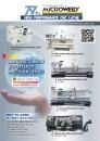 Taipei Int'l Machine Tool Show WEY YII CORP.